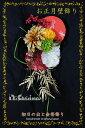 お正月壁飾り(初日の出と金笹飾り)