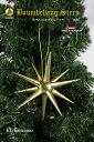 バンベハングシュテルン(ゴールド)クリスマス オーナメント ドイツ製 星型 木製オーナメント ベツレヘムの星