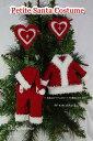 プチサンタコスチュームセット(2種セット)【クリスマスオーナメント】の商品画像