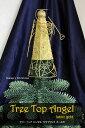 クリスマス オーナメント ツリートップエンゼル(ファブリックゴールド)【飾り 飾り物 装飾 CHRISTMAS X'mas Xmas ornament オ?ナメント】
