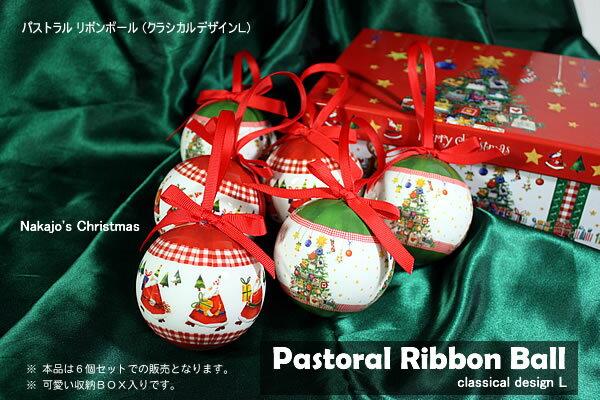 クリスマス, クリスマスオーナメント  L CHRISTMAS Xmas