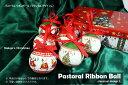 クリスマス飾り パストラルリボンボール(クラシカルデザインL)【クリスマス オーナメント 装飾 CHRISTMAS X'mas クリスマス・オーナメント クリスマスグッズ】
