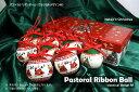 パストラルリボンボール(クラシカルデザインM)【クリスマス オーナメント 飾り 装飾 CHRISTMAS X'mas クリスマス雑貨】