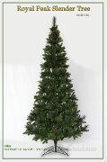 クリスマスツリー ロイヤルピークスレンダーツリー