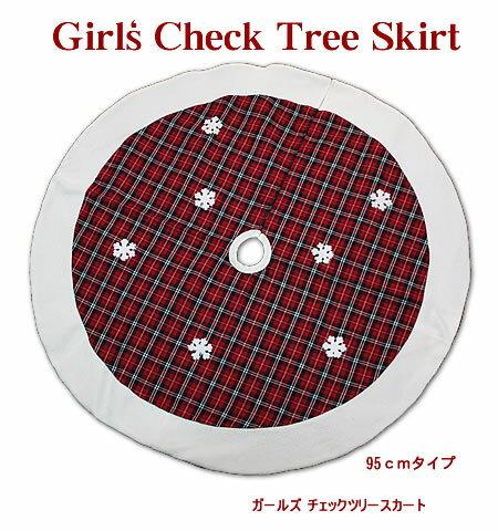 Nakajo's Christmas『ガールズチェックツリースカート』