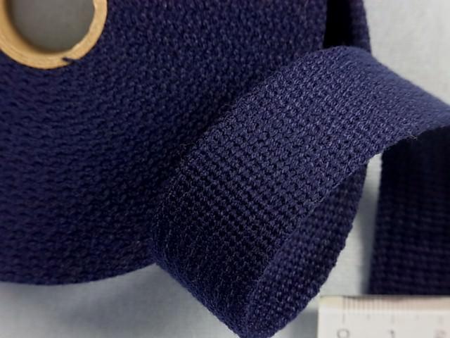 アクリルバンド(3.0cm)紺
