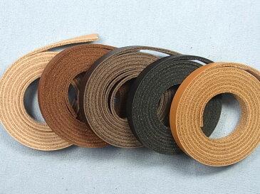 本皮テープ(1.0cm幅x120cmカット)