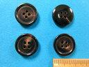 水牛ボタン(20mm) コゲ茶系