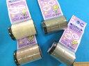 パッチワーク糸(キルティング用)4色セット
