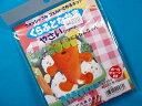 手芸ナカムラで買える「手芸キット洗えるマスコットにんじんちゃん」の画像です。価格は54円になります。