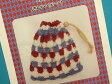 手芸キットかぎ針編みの模様を楽しむコレクション(きんちゃくポーチ・かぎ針付き)