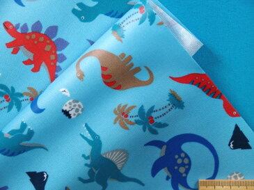 ラミネートカットクロス(ツヤ消し)恐竜・水×赤