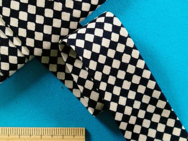 市松柄ワイドバイアス(両折れタイプ)黒×薄ベージュ