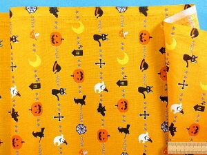 綿プリント生地ハロウィン/きのこオレンジ(110cm幅 2m)