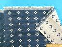 綿ダブルガーゼ生地(リバージブル)紺(140cm幅 1m)