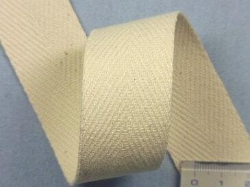 生成りテープ(3cm)
