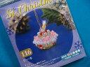 手芸キットセントクリスマスケーキ