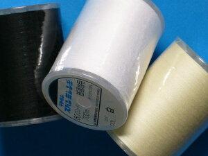 70894ミシン糸(700m巻)3色セット(10z)