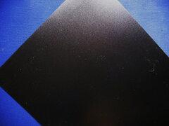 ベルポーレン・底板1.0mm