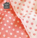 【小さないちご/レッド】しっとり柔らかな二重織ガーゼ生地(薄手)約150x200cm