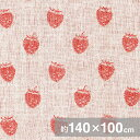 【小さないちご/レッド】しっとり柔らかな二重織ガーゼ生地(薄手)約140x100cm
