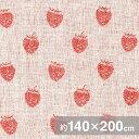 【小さないちご/レッド】しっとり柔らかな二重織ガーゼ生地(薄手)約140x200cm