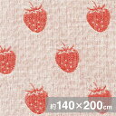 【いちご/レッド】しっとり柔らかな二重織ガーゼ生地(薄手)約140x200cm