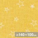 【ほし/シトロンイエロー】しっとり柔らかな二重織ガーゼ生地(薄手)約140x100cm