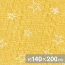【ほし/シトロンイエロー】しっとり柔らかな二重織ガーゼ生地(薄手)約140x200cm