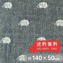 ■【はりねずみ/ネイビー】しっとり柔らかな二重織ガーゼ生地(薄手)約140x50cm