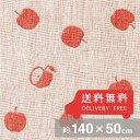 ■【りんご/レッド】しっとり柔らかな二重織ガーゼ生地(薄手)約140x50cm