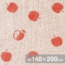 【りんご/レッド】しっとり柔らかな二重織ガーゼ生地(薄手)約140x200cm