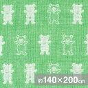 【くま/グリーン】しっとり柔らかな二重織ガーゼ生地(薄手)約140x200cm