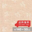 ■【ドットリボン/ピンク】しっとり柔らかな二重織ガーゼ生地(薄手)約140x50cm