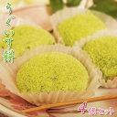 和菓子 ギフトうぐいすもち 4個お花見 鶯餅 うぐいす餅 ひな祭り イベント用 その1
