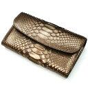 ヘビ革ギャルソン財布
