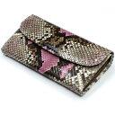 蛇革の長財布