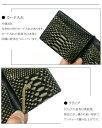 蛇革札ばさみ:【無双】【ヘビ革】【パイソン】【日本製】