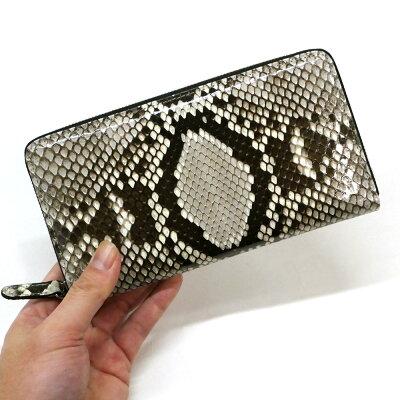 個性的で美しい模様が魅力の蛇革(パイソン)財布 NAKAMURA ダイヤモンドパイソンロングウォレット