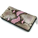 蛇革ファスナー長財布
