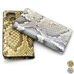 手帳型iPhoneケース本革パイソン革レザー製iPhone12/12Pro対応モラレスパール全2色ゴールド/シルバー