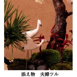Figurines à attacher au bonsaï Deux couples de grues Tsuru Sekkei Cadeau livré Fête des mères Fête des pères présente le bonsaï Sakura à l'intérieur