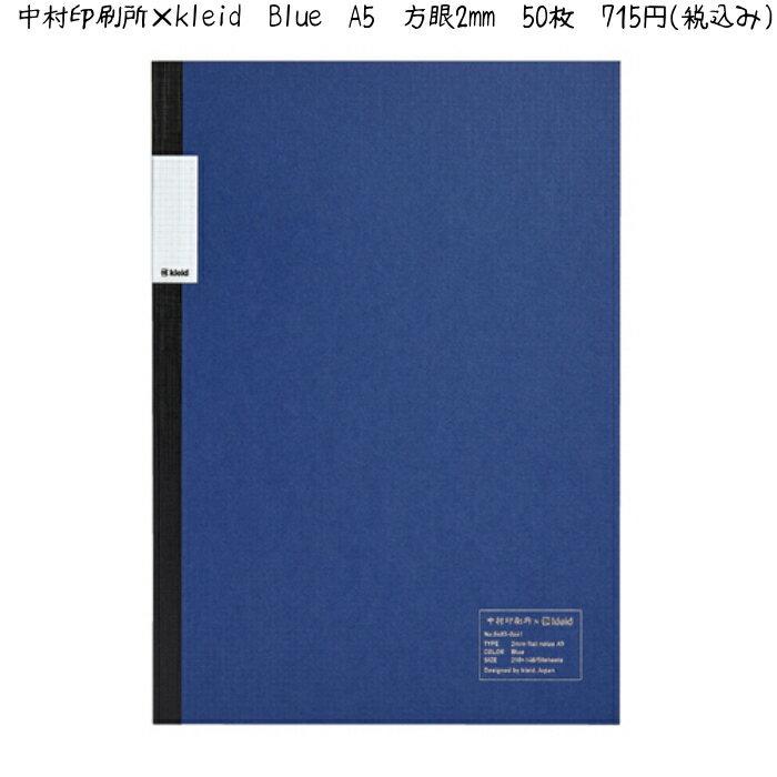 手帳・ノート, ノート kleid flat notes A5 2mm Blue () 50 1