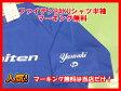 ファイテン RAKUシャツSPORTS(吸汗速乾) 半袖 ロゴ入り マーキング無料【メール便対応可能190円】