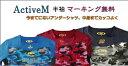ActiveM コンフォートインナーシャツ 半袖【マーキング一か所無料】【メール便無料】 2