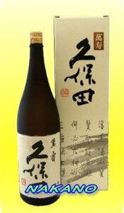 【箱なし】【ラベルしみ】久保田 萬寿 純米大吟醸 1800ml【2019年4月】