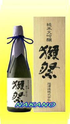 獺祭磨き二割三分純米大吟醸720ml