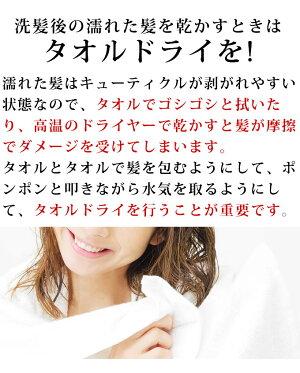◆毛髪診断士が美髪のためだけに開発★楽天ランキング1位◆ヘアドライタオルSoinForhair(ソワンフォーヘア)/マイクロファイバータオル速乾時短超吸水3色からお選び頂けます