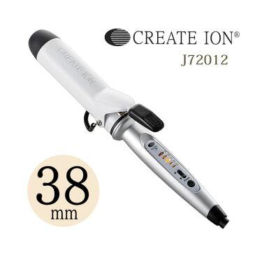 クレイツ イオンカールアイロン 38mm ☆{ サロン専売品 美容機器 ☆☆