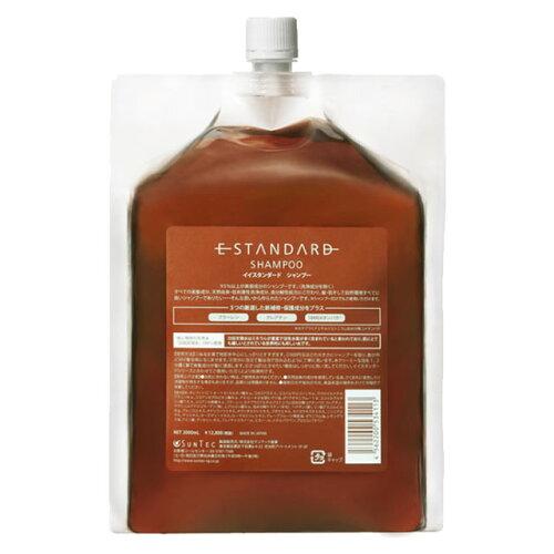 E STANDARD イイスタンダード シャンプー 2000mL(詰替) ☆{ E STANDARD shampoo サロン専売品 ヘ...